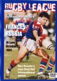 1991 FRANCE V RUSSIA